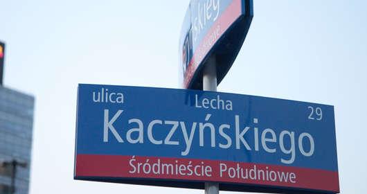 tablica ul. Lecha Kaczyńskiego WOŚP