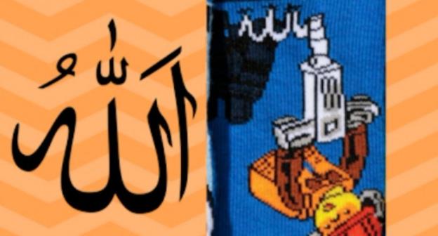 """Napis """"Allah"""" w piśmie arabskim i wycofana skarpetka z oferty H&M."""