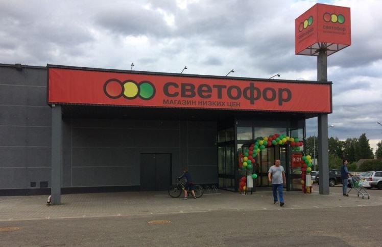 svetofor mere sklepy Rosja dyskonty sieć sklepów
