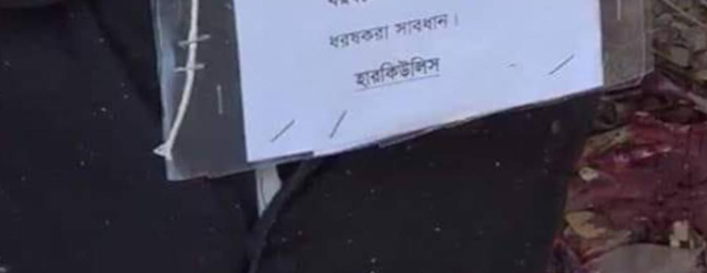 Bangladesz i seryjny morderca Herkules. Mężczyźni podejrzani o gwałt giną od strzałuw głowę.Zabójca zostawia tajemnicze wiadomości. Czy to zemsta za gwałty?